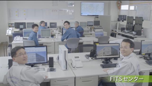 不二ビルサービス FITSセンター 警備部門の画像・写真